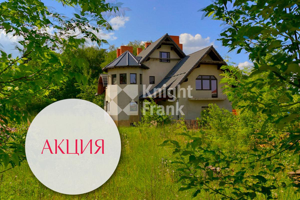 Дом Успенский лес, id hs1106207, фото 1
